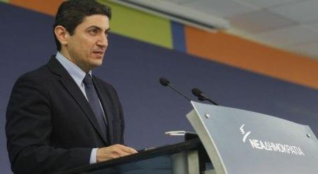 Ο ΣΥΡΙΖΑ φόρτωσε στις πλάτες μας τουλάχιστον 100 δισ. ευρώ