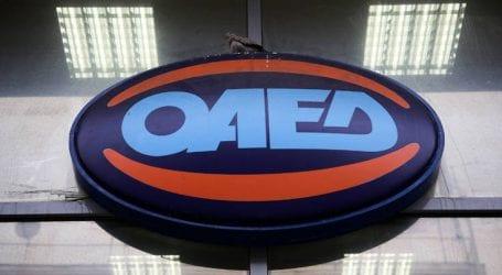«Ο ΟΑΕΔ έχει καλύψει όλες τις κατηγορίες ανέργων»