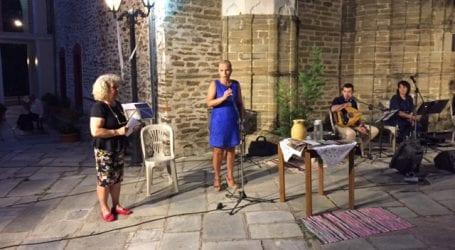 Ενδιαφέρουσες πολιτιστικές εκδηλώσεις στο Πήλιο & στην Κριθαριά