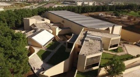 Δύο ελληνικές υποψηφιότητες στα βραβεία Museums in Short 2018 – To ένα στη Θεσσαλία