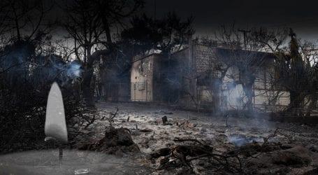 Στους 94 οι νεκροί από τη φονική πυρκαγιά