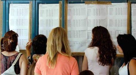 Μαύρο ρεκόρ στις Πανελλήνιες εξετάσεις