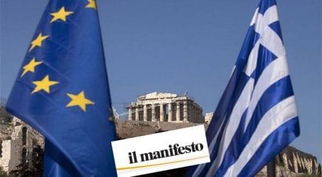 «Η Ελλάδα βγαίνει από τα μνημόνια λιτότητας»