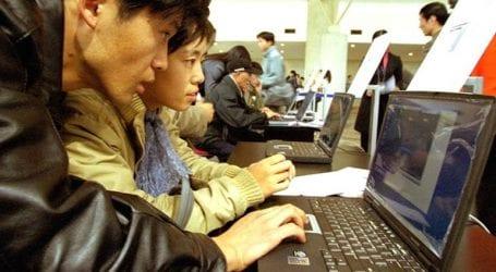 Ξεπέρασαν τα 800 εκατ. οι χρήστες του διαδικτύου