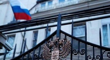 Διαδήλωση έξω από τη ρωσική πρεσβεία για τα 50 χρόνια από την Άνοιξη της Πράγας