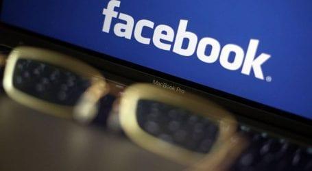 Η Facebook απάλειψε εκατοντάδες λογαριασμούς της «ρωσικής και της ιρανικής εκστρατείας παραπληροφόρησης»
