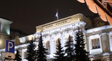 Φωτιά στο κτήριο της κεντρικής τράπεζας της Ρωσίας