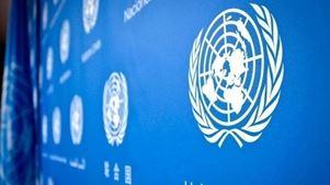 Eκτεταμένες παραβιάσεις των ανθρωπίνων δικαιωμάτων στη Νικαράγουα
