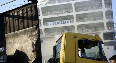 Μικρές εστίες φωτιάς στο πλοίο «Ελευθέρος Βενιζέλος»