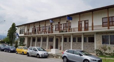 Δήμος Βόλου: Παρανόμησε η Τράπεζα Πειραιώς