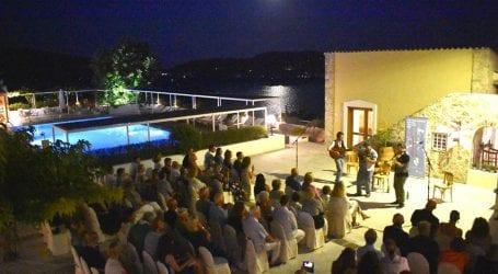 Συναυλίες του συγκροτήματος «Die Wandervögel» στην Σκιάθο