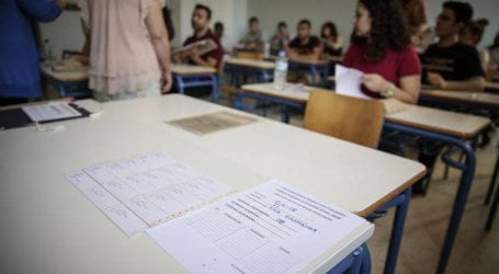 Τι λένε οι Μαθηματικοί για την κατάργηση των εξετάσεων στη Β' Λυκείου