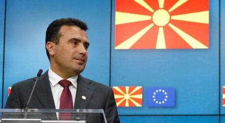 Επιμένει ο Ζάεφ για τη «μακεδονική γλώσσα και ταυτότητα»