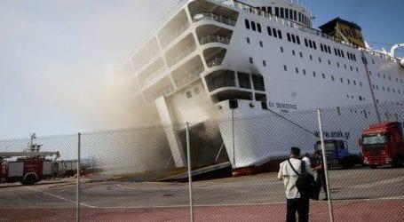 Σε ναυπηγείο στο Πέραμα για επισκευαστικές εργασίες το πλοίο «Ελευθέριος Βενιζέλος»