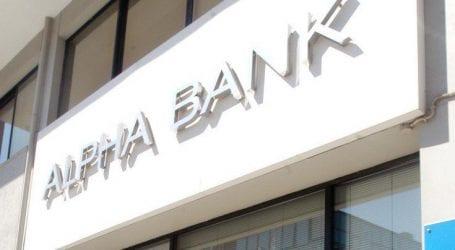 Κανονικά η λειτουργία της Alpha Bank σε Τήλο, Κάσο και Λειψούς