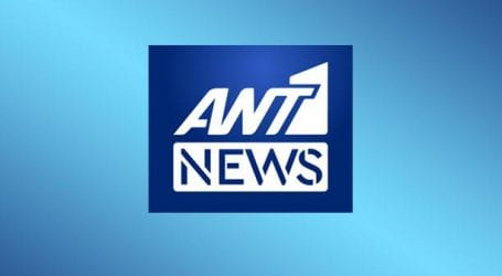Χωρίς δελτίο ειδήσεων & σήμερα ο ANT1 – Νέα στάση εργασίας