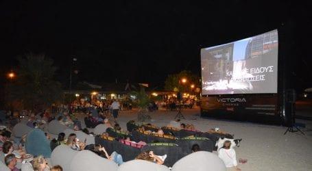 Σινεμά κάτω από τ' αστέρια απόψε στην Αγριά