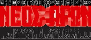 Απεβίωσε ο εκδότης εφημερίδας της Καρδίτσας