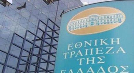 Ολοκληρώθηκε η πώληση της South African Bank of Athens από την Εθνική