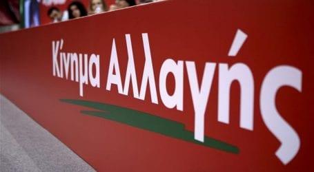 Κάστινγκ υποψηφίων βουλευτών στη Μαγνησία κάνει το Κίνημα Αλλαγής