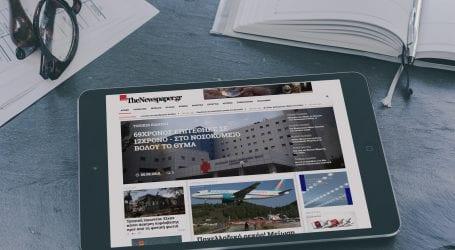 Το TheNewspaper.gr η πρώτη επιλογή ενημέρωσης των Βολιωτών