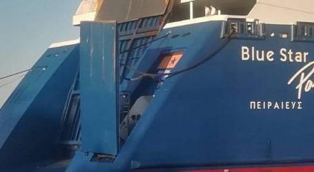 Πρόσκρουση του Blue Star Paros στο λιμάνι της Σύρου -Ταλαιπωρία για 1356 επιβάτες