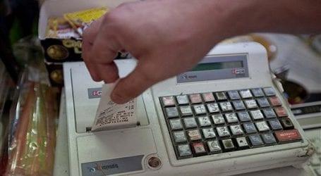 """Κατάσχεση εισπράξεων από ταμειακή μηχανή – Πότε μπορεί η εφορία να """"σηκώσει"""" λεφτά"""