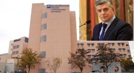 Νέος εξοπλισμός για τη Μονάδα Στεφανιαίας Νόσου του Πανεπιστημιακού Νοσοκομείου Λάρισας