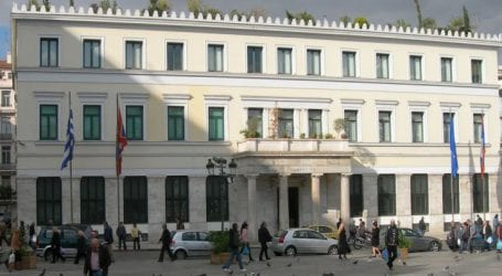 Ξαναλειτουργεί το ΚΕΠ του δήμου Αθηναίων στην πλατεία Βικτωρίας