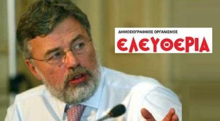 Λάρισα: Απίστευτες καταγγελίες από τον πρώην ευρωβουλευτή Δημητρακόπουλο για τον διευθ. σύμβουλο της «Ελευθερίας»