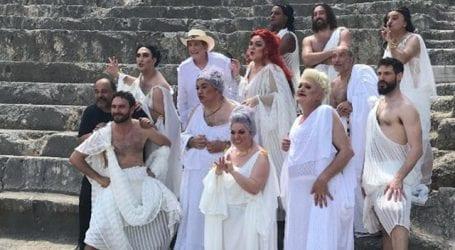 """""""Εκκλησιάζουσες"""" του Αριστοφάνη στον Βόλο"""