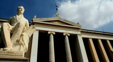 Τρία ελληνικά Πανεπιστήμια μέσα στα καλύτερα του κόσμου