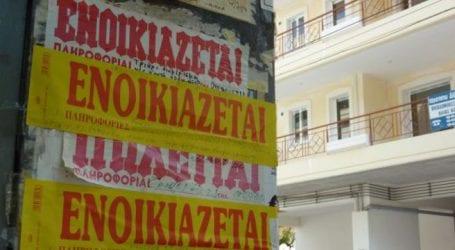 Δεν βρίσκουν σπίτια για ενοίκιο οι φοιτητές σε Κρήτη και Ρόδο