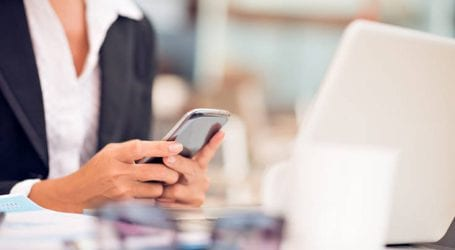Απάτη με παραπλανητικά SMS καταγγέλλει ελληνική τράπεζα
