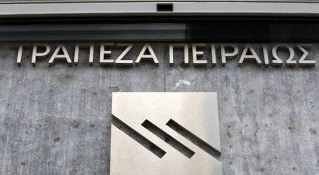 Η Τράπεζα Πειραιώς παρουσιάζει στο Παρίσι τις νέες αρχές για την υπεύθυνη τραπεζική