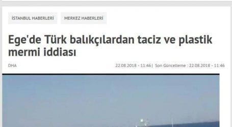 Τούρκοι ψαράδες δέχτηκαν πυρά από Έλληνες λιμενικούς