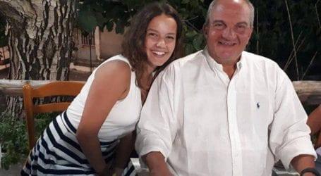 Οι διακοπές του Κώστα Καραμανλή στη Λευκάδα με τη Νατάσα Παζαΐτη