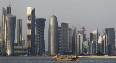 Συμφωνία ανταλλαγής συναλλάγματος μεταξύ των κεντρικών τραπεζών Κατάρ και Τουρκίας