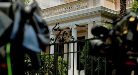 Με δύο υφυπουργούς η Μαγνησία στην Κυβέρνηση