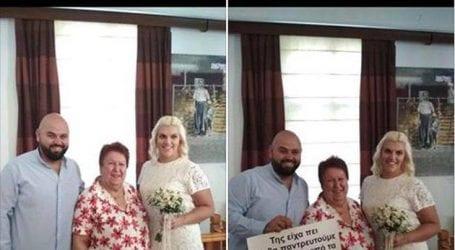 Οι ευχές του Τσίπρα στο ζευγάρι που παντρεύτηκε λόγω της εξόδου από τα μνημόνια