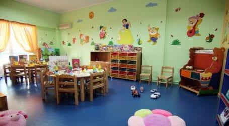 Περίπου 35.000 παιδιά εκτός παιδικών σταθμών