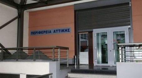Η Περιφέρεια Αττικής ενισχύει τη διασφάλιση των δικαιωμάτων των παιδιών