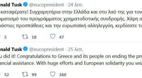 Συγχαρητήρια Τουσκ στην Ελλάδα για το τέλος των μνημονίων