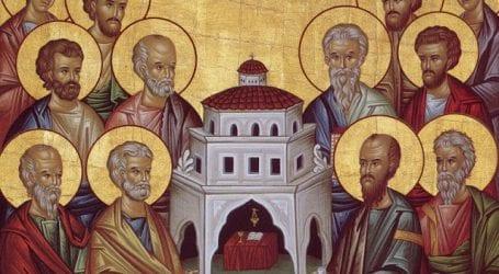 Πανηγύρεις Αγίων Αποστόλων στη Μαγνησία