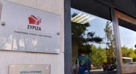 Ανακοίνωση ΣΥΡΙΖΑ για την απόπειρα δολοφονίας κατά του Μαδούρο