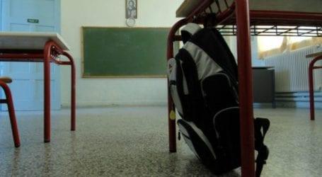 Πανθεσσαλική συγκέντρωση δασκάλων στη Λάρισα για το θέμα των αποσπάσεων