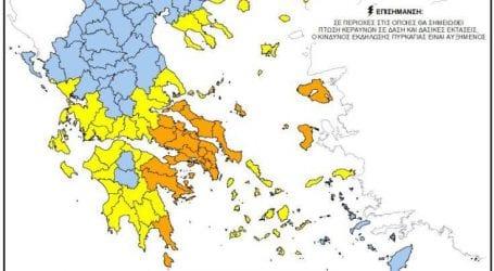 Ποιες περιοχές αντιμετωπίζουν σήμερα πολύ υψηλό κίνδυνο πυρκαγιάς