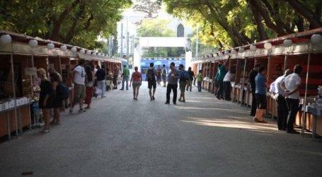 Αρχίζει στις 31 Αυγούστου το Φεστιβάλ Βιβλίου στο Ζάππειο