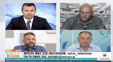 Μεϊκόπουλος: Χρειάζεται αναθεώρηση ο νόμος Παρασκευόπουλου