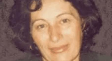 Νεκρή 64χρονη Βολιώτισσα